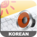Talking Korean Audio Keyboard